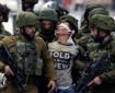 تقرير|| الاحتلال اعتقل 471 فلسطينيا خلال فبراير 2020