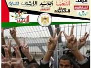 صوت الأسير|| معتقل قاصر يصرخ: أجبروني على إنهاء الإضراب وهددوني بالتعرية