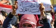 """آلاف العراقيات يتظاهرن في بغداد تحت شعار """"ثورة نسائية"""""""