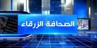 وفد إسرائيلي يصل القاهرة منتصف الأسبوع لمناقشة جهود التهدئة