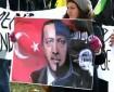 بتوجيه خاص من أردوغان.. وثائق جديدة تكشف تجسس أنقرة على معارضي أردوغان في الخارج