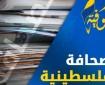إحياء الذكرى الـ16 لأبو عمار تتصدر الصحف المحلية