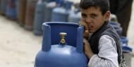 مالية غزة تكشف عن خطتها لمواجهة أزمة غاز الطهي