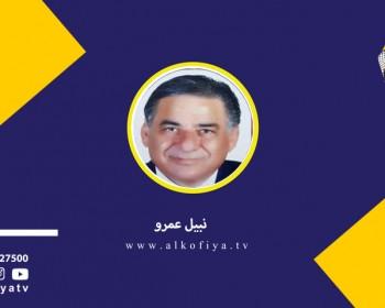 مصر... جدارة الدور والمعوقات