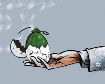 الاحتلال يتنصل من أوسلو