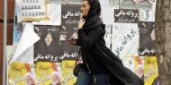 وكالة الأنباء الإيرانية: حزب المحافظين يتجه لحصد غالبية مقاعد البرلمان