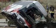 مصرع وإصابة 37 في حادث تصادم في الإكوادور
