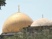 """البحرين تستضيف """"أيام القدس الثقافية"""" في متحف القلعة"""