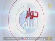 سيناريوهات الساعات المقبلة بعد اغتيال الشهيد محمد الناعم