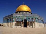 """افتتاح معرض """"أبواب وشبابيك"""" في المركز الثقافي الفرنسي في القدس"""