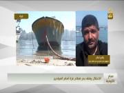 الاحتلال يغلق بحر قطاع غزة أمام الصيادين