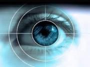 استقالة اللجنة العلمية لطب وجراحة العيون