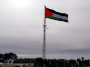 المئات يعتصمون فوق جبل العرمة بالتزامن مع دعوات استيطانية لاقتحامه