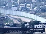 مخطط منطقة E1 الاستيطاني يهدد سكان جبل البابا شرقي القدس