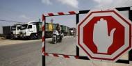 الاحتلال يعلن حزمة إجراءات لتشغيل معابر الضفة والقطاع