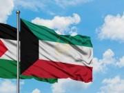 الكويت تنصح مواطنيها بعد السفر للخارج