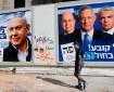 اعتماد نتائج انتخابات الكنيست الإسرائيلي الـ23