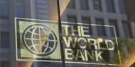 البنك الدولي يعلن عقد اجتماعاته السنوية عبر الإنترنت بسبب كورونا