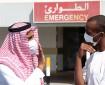 السعودية: 6 وفيات و482 إصابة جديدة بفيروس كورونا