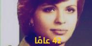 """42 عامًا على استشهاد """"عروس يافا"""""""