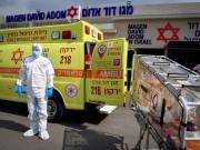 صحة الاحتلال: 1792 إصابة جديدة بفيروس كورونا خلال الـ24 ساعة الماضية