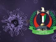 """صحة غزة: لا إصابات جديدة بـ""""كورونا"""" بعد فحص 234 عينة"""