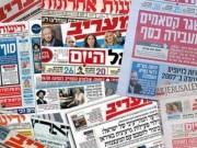 التظاهرات ضد نتنياهو تتصدر الصحف العبرية