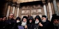 بطاركة ورؤساء كنائس القدس يؤكدون موقفهم من عقارات باب الخليل
