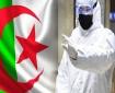 مصرع تونسية بفيروس كورونا.. والجزائر توقف جميع وسائل النقل العمومية
