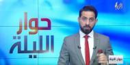 تيار الإصلاح: المحاصصة في نقابة المهندسين في غزة التفاف مكشوف على الانتخابات