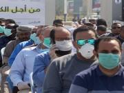 حالتا وفاة و762 إصابة جديدة بفيروس كورونا في الكويت