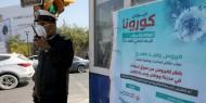 العراق يسجل 10 وفيات و306 إصابات بكورونا خلال 24 ساعة