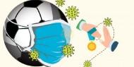 أحداث رياضية تأثرت بفيروس كورونا