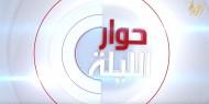 ارتفاع عدد الإصابات بفيروس كورونا في فلسطين إلى 59