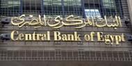 البنك المركزي المصري يعلن عن إجراءات جديدة للتخفيف من آثار كورونا