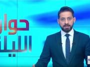 قضيتا غور الأردن والمستوطنات تعرقلان تشكيل الحكومة الإسرائيلية