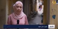 إعادة فتح سوق مخيم عين الحلوة بحثا عن لقمة العيش