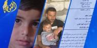 خاص بالفيديو   أحد بنوك غزة يصر على خصم رواتب الجرحى رغم جائحة كورونا