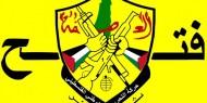 حركة فتح بالقدس ترفض الإقليم المكلف وتدعو لعقد مؤتمرها لاختيار ممثليها