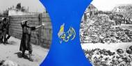 """خاص بالفيديو والصور   72 على على مذبحة """"دير ياسين"""".. جرح فلسطين النازف"""