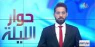هل اقتربت صفقة تبادل الأسرى بين حماس والاحتلال ؟