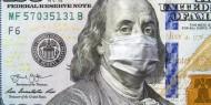 استقرار الدولار الأمريكي وسط مخاوف من تداعيات إجراءات العزل