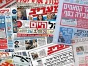 60 حريقا وقصف غزة يتصدران عناوين الصحف العبرية