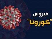 سوريا تسجل 14 إصابة جديدة بفيروس كورونا