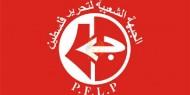 """""""الشعبية"""" تدعو إلى الانخراط في معركة الدفاع عن الوجود الفلسطيني ومساندة أهالي الشيخ جراح"""