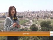 كورونا يغير الوجه المألوف لشهر رمضان المميز بشعائره وطقوسه في القدس
