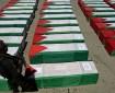 """""""الكابنيت"""" يرفض تحرير جثامين الشهداء"""