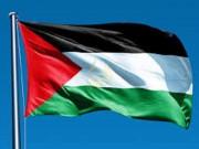 تنكيس الأعلام الفلسطينية حدادًا على وفاة القائد محسن إبراهيم