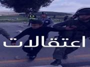 بالأسماء|| قوات الاحتلال تداهم مدن الضفة وسط حملة من الاعتقالات