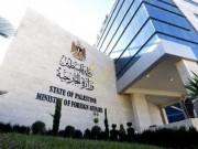 الخارجية تصدر إعلانا هاما للطلبة الدارسين في الجامعات الاردنية